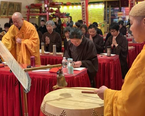 Annual Dharma Services